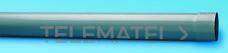 ADEQUA 1100811 PVC.TUBO B GRIS PEGAR 125.1000