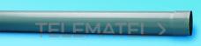 ADEQUA 1100787 PVC.TUBO B GRIS PEGAR  50.5000